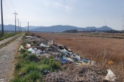 수십여 톤 하천 쓰레기...영광군 발빠른 움직임