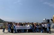 홍농읍, 가마미해수욕장 환경정화활동 펼쳐