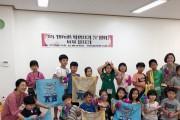 여름방학 집단상담 프로그램 ['나' 참견시점] 운영