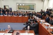김준성 영광군수,  2020년 현안 국고사업비 확보 위해 국회 방문