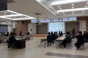 영광군, 참조기 양식 위탁사업 보고회와 시식회 개최