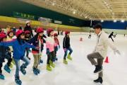 영광군 드림스타트 스케이트 빙상체험
