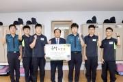 영광군 통합방위협의회, 추석맞이 군·경 위문