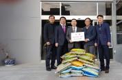 밝은사회 영광클럽 사랑의 쌀 19포(380kg) 기탁