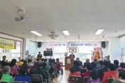 제17기 군남노인대학 개강식