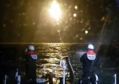 영광 송이도 해상서 예인선 침수....실종 3명 중 1명 발견