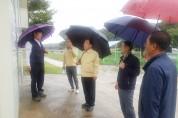 영광군수, 태풍 '미탁' 대비 배수시설, 침수우려지역 긴급 점검