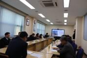영광소방서, 소방관련업체 대표자 소방안전협의회 개최