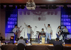 """영산성지고등학교  4H경진대회 """"대상"""""""