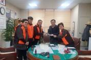 영광읍 의용소방대 이웃돕기 성금 기탁