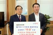 영광군, 국세·지방세 통합민원실 운영 평가 '대상' 수상
