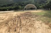 보조금 이천만원으로 축제장 망친 이장단 체육회