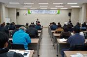영광군, 2019 귀농귀촌 종합평가회 개최
