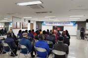 불갑면, 2020 노인사회활동 지원사업 발대식 개최