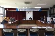 대마면 지역사회보장협의체 1분기 정기회의 개최