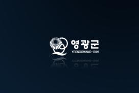 대마면, 인천 서구 석남3동 자매결연 교류행사
