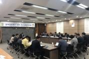 영광군 정부합동평가 대비 추진상황 보고회 개최
