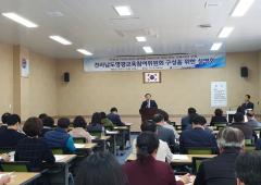 영광지역교육참여위원회, 준비단이 직접 선정