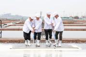 소금박람회, 영광 갯벌 천일염의 가치와 우수성 홍보