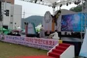 제18회 숲쟁이 전국국악경연대회 성황리 개최