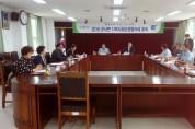 군서면 지역사회보장협의체 제3차 회의개최