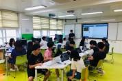 영광교육지원청, 여름방학 소프트웨어교육 체험 캠프 운영