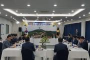 제243회 전라남도 시·군의회 의장회 완도에서 개최