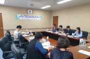 영광교육지원청, 2019년'영광교육협력협의체'개최