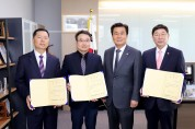영광군의회, 2019년 세입·세출 결산 검사위원 위촉
