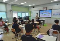 영광군청소년상담복지센터, 유관기관 연합 청소년 범죄예방교육 진행