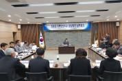영광군, 지역안전지수 향상방안 실무회의 개최