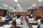 영광군, 모싯잎송편 관광체험특구 지정 주민공청회 개최
