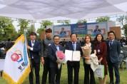 영광군, 지역산업진흥 유공 국무총리 표창 수상