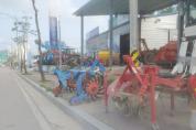 농기계 무단 적치 및 점용 단속 절실