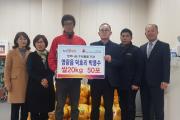 영광읍 덕호2리 박용수씨 햅쌀 50포대 기탁