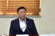 김병원의원, '갈등관리'위한 조례안 발의
