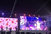 2019 영광 e-모빌리티 엑스포는 지금 K-pop 앓이 중 !