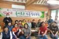 영광군, '신나고 흥미로운 신흥문화학교' 프로그램 운영