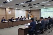 전국 최대 규모 '영광 안마지하저류지 사업' 착공