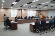 영광군 유해야생동물 기동구제단 운영 간담회