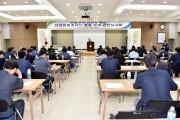 '한빛원전 안전성확보 민관합동조사단' 활동종료