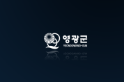 2019년 제16회 대한민국 평생학습대상 공고 알림