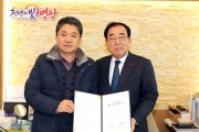 영광군, 조미김 생산기업 ㈜태산알엔디와 투자협약