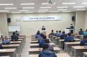 영광군, 2020년 새기술 보급사업 종합평가회 개최