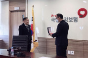최은영 의원, 국민건강보험공단으로부터 감사패 받다!