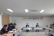 묘량면 지역사회보장협의체 정기회의 개최