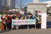 영광군청소년상담복지센터, 2019 신학기 학교폭력예방 캠페인