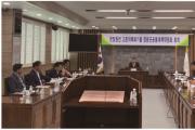 원전지자체 포함 안 된 정부 재검토위원회 '보이콧'