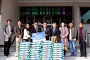 영광군 숙박협회, 사랑의 쌀 기부