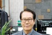 ㈜삼성인베스트먼트 임홍식 대표 통큰 기부